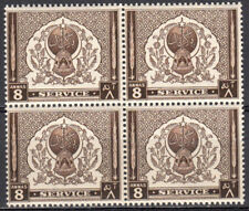 PAKISTAN 1951 OFFICIAL SERVICE 8a VALUE SCOTT #O34 MNH BLOCK OF 4