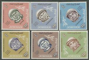 JORDAN 1965 RUSSIAN ASTRONAUTS SPACE SET MNH BIN PRICE GB£3.50