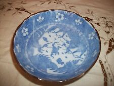 """Blue and White Bowl with Brown Edge - 5 1/2"""""""