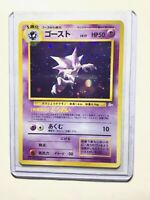 HAUNTER - Japanese Fossil Set - No. 093 - Holo Rare - Pokemon Card - NM