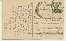 PAKISTAN OVERPRINT ON 9ps INDIA KGVI POST CARD USED (3 scans).