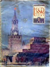 MAGAZINE USSR IN CONSTRUCTION N.1 1949  ILLUSTRATED MONTHLY STALIN