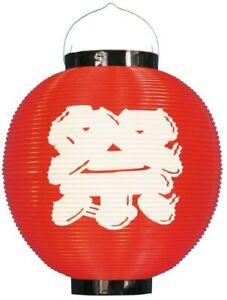JAPANESE Polyester Chochin Matsuri Festival Lantern JAPAN Red Dia:26cm Kanji