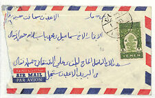 SS66 1959 YEMEN Aden Commercial Airmail {samwells-covers}