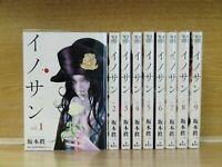 INOSAN innocent Japanese language  vol. 1-9 Complete set Manga Comics
