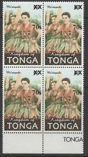 TONGA SG1618 2010 70s on 55s ME'ETUPAKI DANCE BLOCK OF 4 MNH