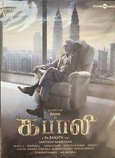 Kabali - Tamil Audio CD - Santhosh Narayanan