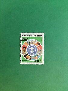Bénin surchargé overprint Scout 500f sur 135f neuf MNH rare