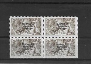 IRELAND 1927 Irish Free State Overprint SG 86 Seahorses Block of 4 Unmounted MNH