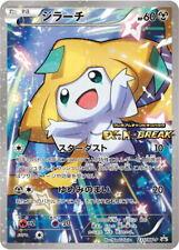 Pokemon Card - Jirachi - XYP 235/XY-P Japanese Japan UNUSED