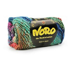 Noro Silk Garden Yarn 50g/ball. Stunning colours!  OUR PRICE: £8.85 (RRP: £9.95)