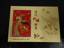 Taiwan 2015 Sp.586 Qing Dynasty Embroidery 清代刺绣 丝绸 stamp SS MNH (Silk Made)