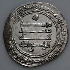 ANCIENT & UNCERTAIN ISLAMIC ISLAM SILVER LARGE COIN CA 230 h