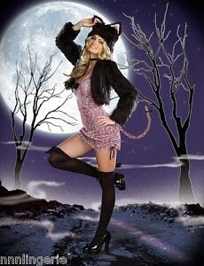 Dreamgirl Lingerie PurrFect Me Stretch Knit Adjustable Side Animal Print Costume