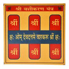 Vashikaran Yantra Vashikaran Yantram Shree Chakra To Attract Control Someone