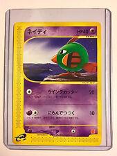 Pokemon McDONALD's NATU (Naty) 015/018 Promo JAPANESE NonHOLO Rare MINT