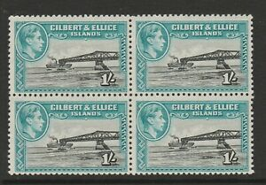 Gilbert & Ellice Is.1939-55 1/- Turquoise-green in block SG 51 Mnh.