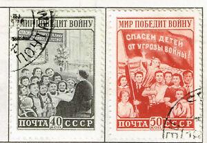 Russia Soviet Young Communist Pioneers set 1950