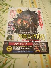 >> PRINCE OF PERSIA WONDERDOG MEGA CD ORIGINAL JAPAN HANDBILL FLYER CHIRASHI! <<