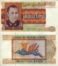 BURMA 25 Kyats Banknote World Paper Money XF Currency Pick p59 Aung San Myanmar