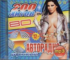 200 songs Russian disco autoradio of the 80s CD MP3