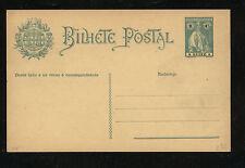 Portugal    Guine       postal  card unused  green       KL 0508