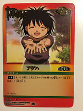 Naruto Card Game Rare - 11