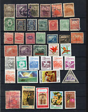 NICARAGUA 40  DIFFERENT  MINT HINGED / USED STAMPS