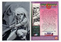 1X 1998 CPM MAGNA #P2 Comic Images PROMO SAMPLE Lots available Legend Of Lemnear