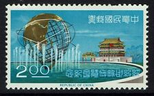 China (Roc) Sc# 1450, Mint Lightly Hinged, pulled top perf - Lot 041017