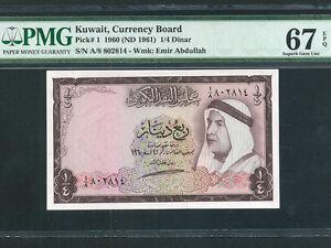 Kuwait:P-1,¼ Dinar,1961 * Amir Shaikh Abdullah * PMG Superb Gem UNC 67 EPQ *