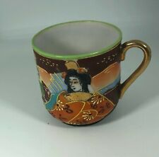 Vintage Japanese Geisha Girl Tea Cup, Hand Painted. (H)