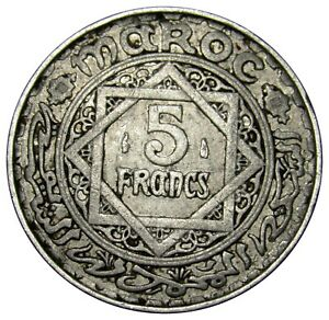 Morocco 5 Francs coin 1370 - 1951 Y#48 (a2)