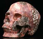 Huge++5.0%22+Leopard+Skin+Jasper+Carved+Crystal+Skull%2C+Realistic%2C+Crystal+Healing