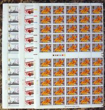 Gb 1974 Complete Traffic Light Gutter Sheets of 100 (3) See Below Nr515