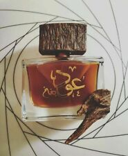 OUD BAKHAKH | EDP | 100 ML | NATURAL EXTRACTED OUD UNISEX BY Syed Junaid Alam