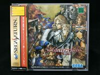 Soldnerschild Jeu Sega Saturn JAP Japan + Spin Card