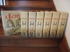 PASSION DE L'ÉGYPTE. éditions ATLAS 1997. lot 7 classeurs. Plus de 1500 fiches.