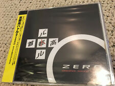 ZERO initial d super eurobeat ANIME GAME CD LOT SET SOUNDTRACK MIYA RECORDS