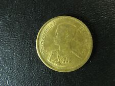 25 satang 2500 (1957) Thailand Y#80 Thaïlande ประเทศไทย Aluminum-Bronze coin