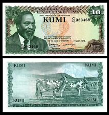KENYA 10 Shillings Paper Money 1978 UNC