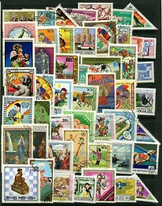 Mongolia: Packet of 50 G-FU stamps (Ref 1667)