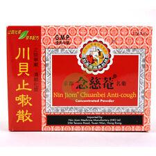 Nin Jiom Chuanbei Anti-cough Concentrated Powder 2.5g X 6 pouches 川貝止嗽散 (New!)