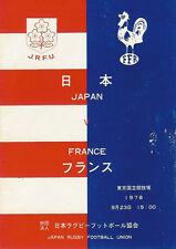 Japon V FRANCE 1978 RUGBY PROGRAMME 23 sep à Tokyo