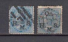 British India 1856 East India Half Anna OHMS 2 Different Stamps
