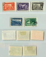 Russia USSR 1949  SC 1420-1424 used . rta5241
