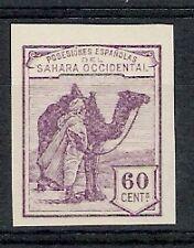 SAHARA  EDIFIL NE 7(*) LUJO SIN DENTAR