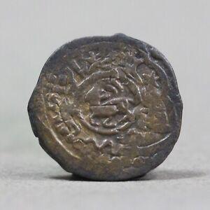 Islamic Ilkhanid AE Coopers, Muhammad Khan 736-738 AH, Mint: BaZar ? Date: -