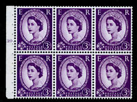SG575, 3d deep lilac, NH MINT. Cat £50. BOOKLET PANE CYL K20 DOT. CREAM PAPER.