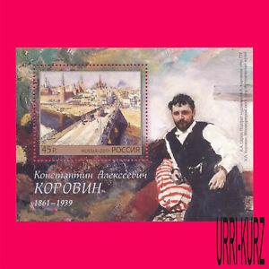 RUSSIA 2011 Famous People Art Paintings Artist Painter K.Korovin s-s Sc7320 MNH